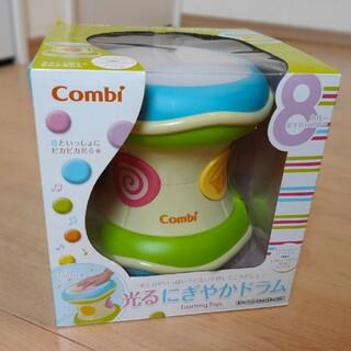 コンビ(combi)のCombi 光るにぎやかドラム (箱付き)(知育玩具)