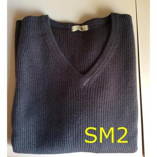 SM2 - 【秋冬】SM2 グレー  Vネック ニット