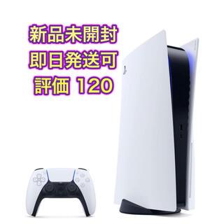 プレイステーション(PlayStation)のPlayStation 5 CFI-1100A01 通常版 プレステ5 本体(家庭用ゲーム機本体)
