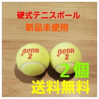 ヘッド(HEAD)の硬式 テニスボール2個 新品未使用(ボール)