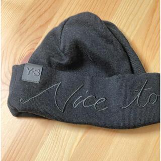 Y-3 - Y-3 非売品 ノベルティのニット帽