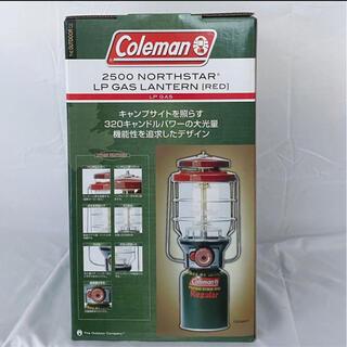 コールマン(Coleman)のコールマン 2500 ノーススターLPガスランタン レッド(ライト/ランタン)