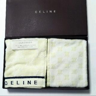 セリーヌ(celine)のセリーヌ ハンドタオル ハンカチ 2枚セット(タオル/バス用品)