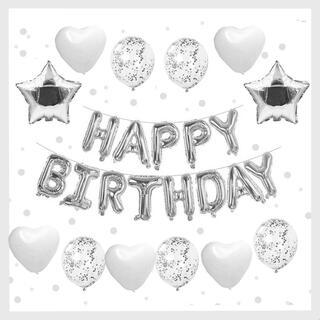 スター型 風船 パーティー バルーン 誕生日 お祝い 26点セット ホワイト(ウェルカムボード)