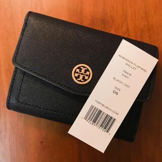 トリーバーチ(Tory Burch)の☆新品☆ トリーバーチ TORY BURCH 財布 三つ折り ミニウォレット(財布)