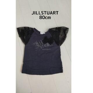 ジルスチュアート(JILLSTUART)のJILLSTUART 80cm 半袖 Tシャツ(Tシャツ)