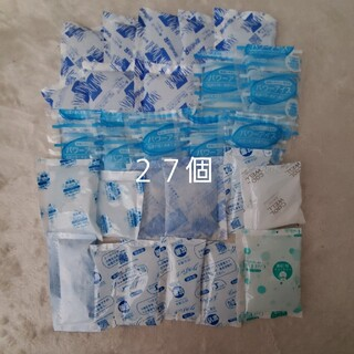 保冷剤 大小サイズ(日用品/生活雑貨)