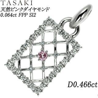 タサキ(TASAKI)の田崎真珠 Pt900 天然ピンクダイヤ ペンダントトップ 0.064ct FPP(ネックレス)