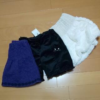 アナスイミニ(ANNA SUI mini)のANNA SUImini Lsize バルン(スカート)