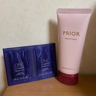 プリオール(PRIOR)のPRIOR ハンドクリーム & ONE BY KOSE 試供品(ハンドクリーム)