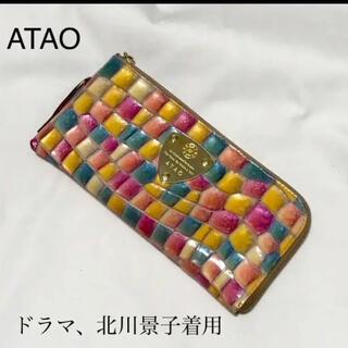 ATAO - 【極美品】ATAO リモヴィトロ ステンドグラス  サントリーニイエロー