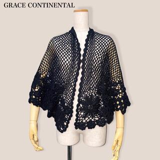 グレースコンチネンタル(GRACE CONTINENTAL)の【GRACE  CONTINENTAL】ニットショール グレースコンチネンタル(マフラー/ショール)