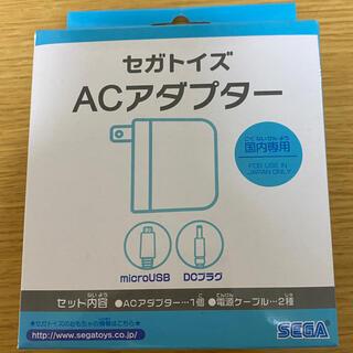 セガ(SEGA)の(商談中)セガトイズ ACアダプター(PC周辺機器)