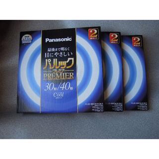 パナソニック(Panasonic)のパナソニック パルック プレミア 30形/40形クール 2本組 3セット(蛍光灯/電球)
