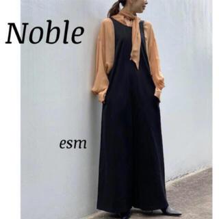 ノーブル(Noble)のNOBLE 【N.Jam】アジャストポンチサロペット(サロペット/オーバーオール)