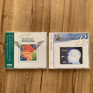 未開封 SBT JADA CD(その他)
