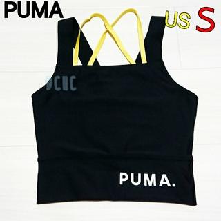 プーマ(PUMA)の【S】【ブラック】プーマ トレーニングウェア クロップトップ レディース(その他)