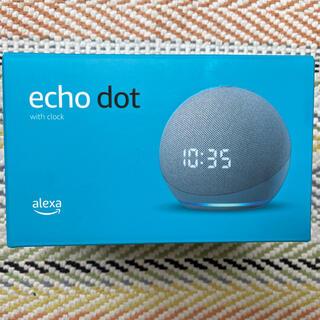 ECHO - echo dot with clock
