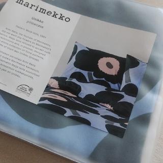 マリメッコ(marimekko)の新品未使用 marimekkoピロケース(シーツ/カバー)