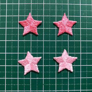サンリオ(サンリオ)の新品 星形 スター アイロンワッペン 4個セット ピンク系 総刺繍 パステル(各種パーツ)
