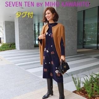 ドゥロワー(Drawer)のタグ付き未使用 SEVEN TENフラワージャガードニットワンピース ネイビー(ひざ丈スカート)