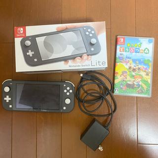 Nintendo Switch - nintendo switch lite グレー & あつ森セット(バラ売り可)
