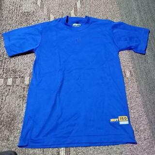 ゼット(ZETT)のZETT ブルーシャツ 150(ウェア)