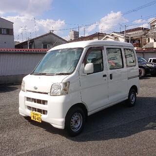 ダイハツ - 車検R4年5月20日 8万キロ ハイゼットカーゴ 軽バン 配達 配送