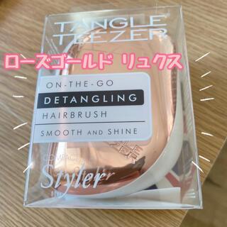TANGLE TEEZER COMPACT Styler ローズゴールド/リュ…(ヘアブラシ/クシ)