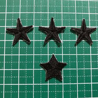 サンリオ(サンリオ)の新品 星形 スター アイロンワッペン 4個セット 黒色 手芸 DIY 総刺繍(各種パーツ)