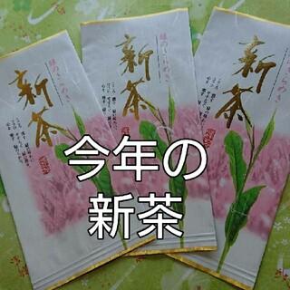静岡県産 深蒸し茶 100g3袋静岡茶(茶)