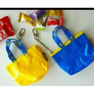 IKEA - イケア♪青と黄色の2個♪IKEA クノーリグ 可愛い ミニバッグ キーホルダー