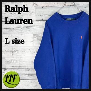 ラルフローレン(Ralph Lauren)の【希少‼︎】ラルフローレン 刺繍 ワンポイント 90s スウェット トレーナー(スウェット)