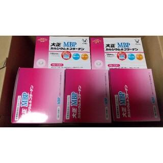 タイショウセイヤク(大正製薬)の大正カルシウム&コラーゲン MBP 5箱 新品未開封(コラーゲン)