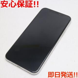 アイフォーン(iPhone)の超美品 SIMフリー iPhoneXS 64GB シルバー 白ロム (スマートフォン本体)