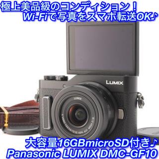 Panasonic - ★4K撮影!クールなオールブラック♪撮影ガイド付き☆パナソニック GF10★