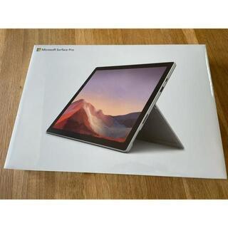 Microsoft - 7%クーポン利用可 新品未開封 Surface Pro 7 VDH-00012