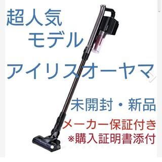 アイリスオーヤマ - 新品 未使用 アイリスオーヤマ コードレス サイクロン 掃除機 室内 車掃除