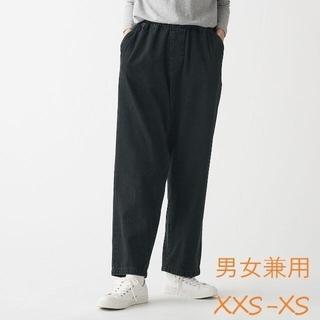 ムジルシリョウヒン(MUJI (無印良品))のデニムワイドテーパードパンツ  男女兼用XXS~XS 黒(デニム/ジーンズ)