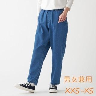 ムジルシリョウヒン(MUJI (無印良品))のデニムワイドテーパードパンツ  男女兼用XXS~XS ブルー(デニム/ジーンズ)