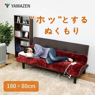 ヤマゼン(山善)の[山善] 洗えるどこでもカーペット (丸洗い可能) 180×80cm(電気毛布)