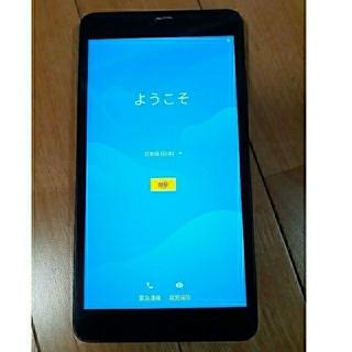 ANDROID - alldocube iplay 7t android 7インチタブレット
