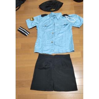 婦人警官コスチューム コスプレ(衣装一式)