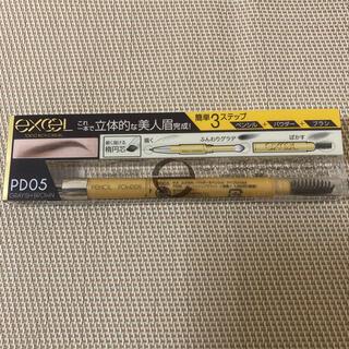 noevir - エクセル パウダー&ペンシルアイブロウEX PD05 グレイッシュブラウン