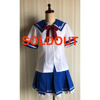 ボディライン(BODYLINE)の  ハロウィン コスプレ 制服 ブルー L【BODYLINE】 (衣装)