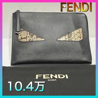 FENDI - FENDI ブラック/パイソン モンスター バグズ クラッチバッグ 8M0370