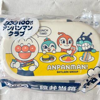アンパンマン(アンパンマン)のアンパンマン 2段ランチボックス(弁当用品)