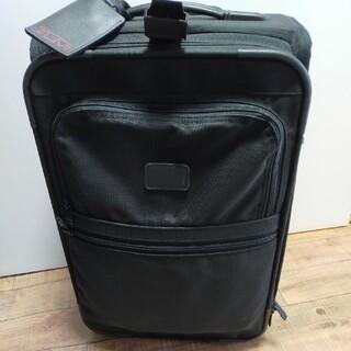 トゥミ(TUMI)のTUMI スーツケース 2255D3(トラベルバッグ/スーツケース)