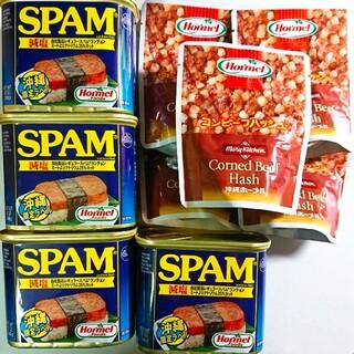 スパム減塩4缶/コンビーフハッシュ5個