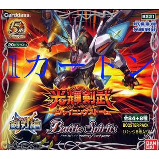 新品未開封 バトスピ 光輝剣武 シャイニングストーム 1カートン 12box(Box/デッキ/パック)